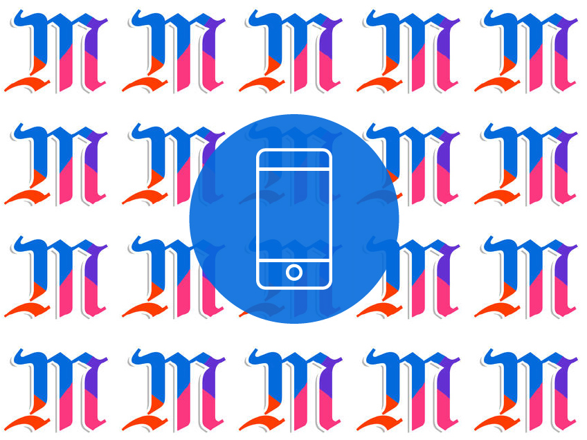 Application du Monde : « La Matinale »
